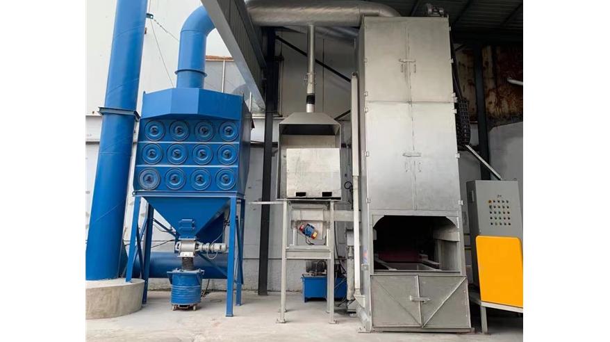Aluminum Dross Recycling System