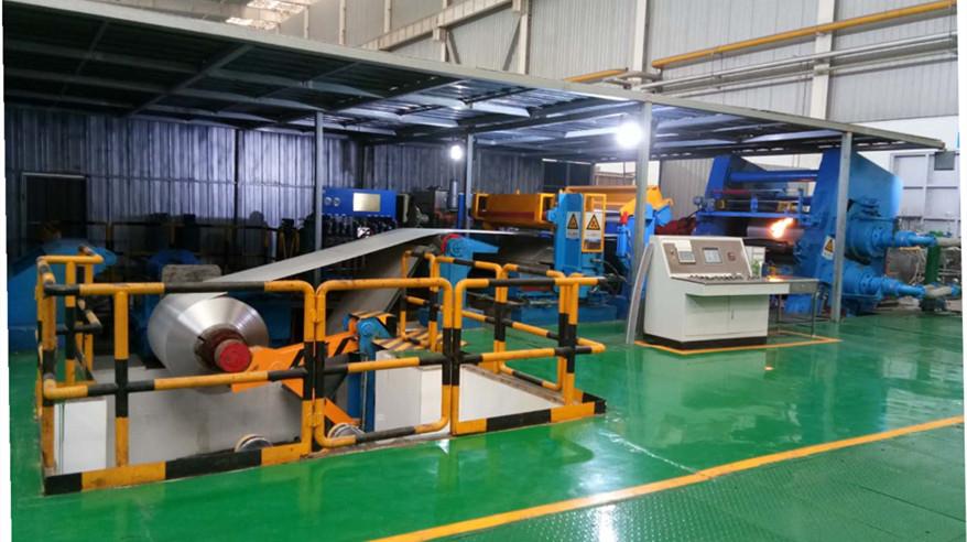 Aluminum Strip Casting Mill