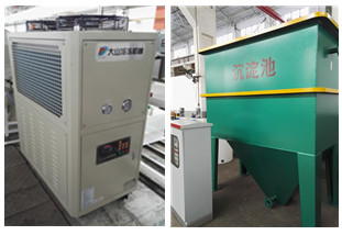 chiller_water treatment