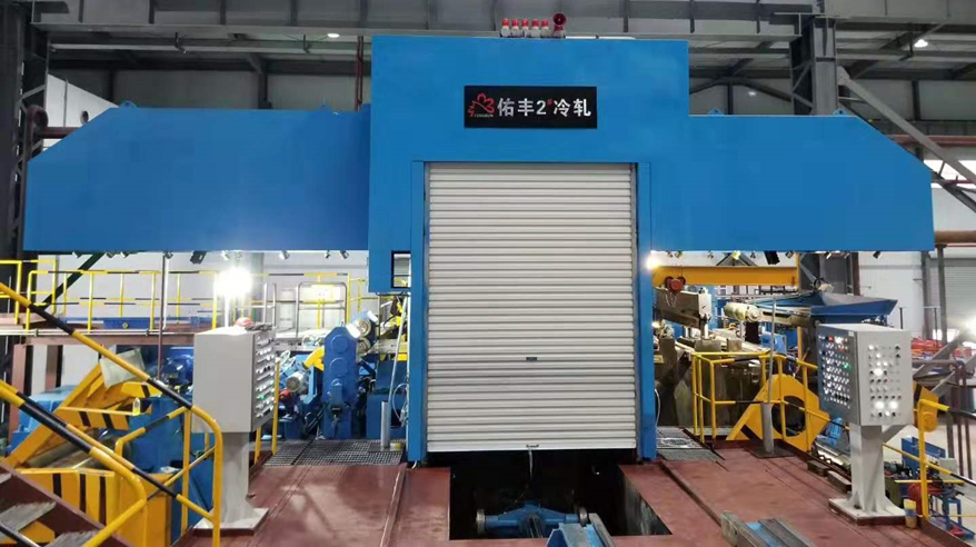 Aluminum Strip Cold Rolling Mill