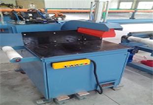 final product cutting machine