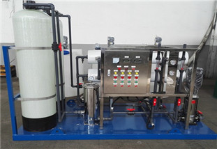 water treatment- reverse osmosis device