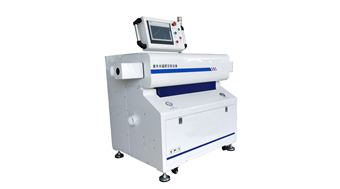 UV Radiation Cross-linking machine